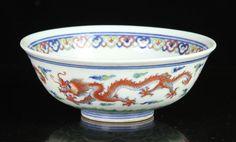 "Chinese famille rose bowl, porcelain, Yongzheng mark on the base, 5 1/2"" dia."