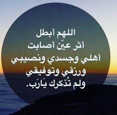 اللهم اميييييين