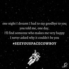 A poem taken from the forthcoming poetry book, Karaoke by Star LaBranche (it will be available on Amazon). See You Space Cowboy, Find Someone Who, Poetry Books, Make Me Happy, Karaoke, First Night, Poems, Author, Writing