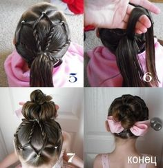 Kids hairstyles for long hair ~ Craft , handmade blog