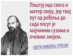Serbian, Wisdom Quotes, Deep, Words, Art, Kunst, Life Wisdom Quotes, Art Education, Artworks