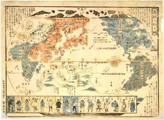 During the nearly two centuries of restricted foreign contact during the Edo period (1600–1868), the Japanese people still maintained a curiosity about foreign cultures. This map, published in the early 19th century, depicts an enormous archipelago representing Japan at the center of the world. Inset images and descriptions of foreign people, the distance from Japan to their lands: