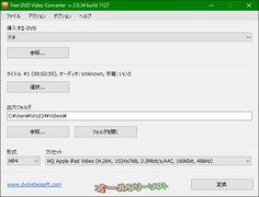 Free DVD Video Converter 2.0.34.1127   Free DVD Video Converter--起動時の画面--オールフリーソフト