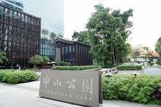 The Balestier Heritage Walk @Singapore – Rochor Beancurd, Sun Yat Sen, Loong Fatt, Art Deco Shophouses