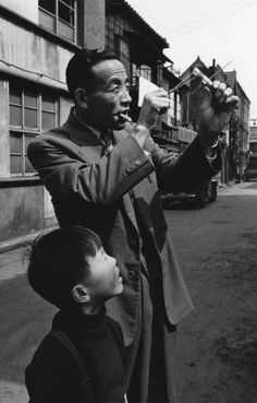 "Photography by Yuichi Watabe from his book -  ""A Criminal Investigation"" - Tokyo, Japan, 1958. S)"