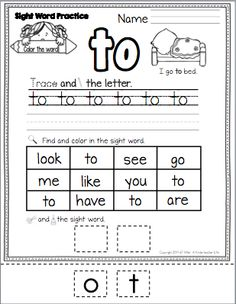 FREEBIE - Color, trace, write, find, cut and glue sight word - TO