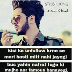 Nawab Zada (samimufiz) on Pinterest