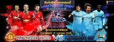 man u vs man city,