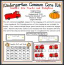 Fire Trucks and Pumpkins: Kindergarten Common Core Center Kit product from Can-You-Read-It on TeachersNotebook.com