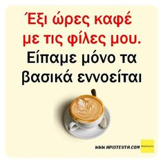 . Greeks, Life Is Good, Funny Quotes, Ralph Lauren, Humor, Friends, Words, Photos, Funny Phrases