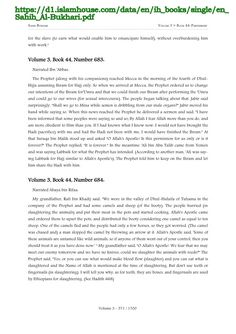 The Creator, His Caliph and Satan (Allaah, Aadamii awr ibliis): In-subordinates of afore-time