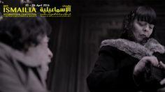 EL TRAJECITO, cortometraje de David Eating, ha sido seleccionado en el prestigioso Ismailia International Film Festival, que se celebra en la ciudad egipcia. Su edición número 18 tendrá lugar del 20 al 26 de abril. La proyección supone el estreno mundial del filme. ¡Felicidades! #Digital104FilmDistribution