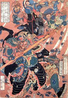 Kuniyoshi, 108 Heroes of the Popular Suikoden Konseimao Hanzui Wrestling Demons