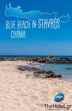 _Blue Beach Apartments_ Visit the wonderful beach of Stavros and stay in a lovely seafront hotel!