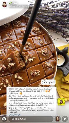 Tunisian Food, Grandmothers Kitchen, Arabic Food, Sweets Recipes, Desert Recipes, Diy Food, Food Dishes, Food And Drink, Yummy Food