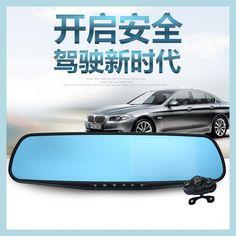 Smart Dash Cam 4.3 inch HD screen Full HD 1080P Dual Lens HD Recorder Car Camera Video Recorder espejo retrovisor coche HOT SALE