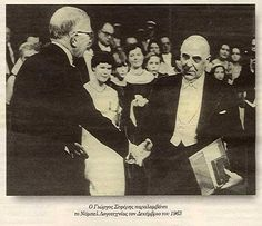 """December George Seferis receives the Nobel Prize of Literature. The Nobel Prize in Literature 1963 was awarded to Giorgos Seferis """"for his eminent lyrical writing, inspired by a deep feeling for the Hellenic world of culture"""". Greece Pictures, Old Pictures, Greece History, Greek Men, Prix Nobel, Nobel Prize In Literature, Ancient Greek Art, Black And White Face, Greek Culture"""