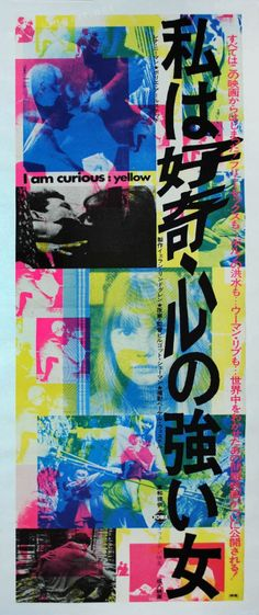 Poster for the Evergreen film I Am Curious Yellow Vilgot Sjöman 1967 Japanese 2 panel design Graphic Design Posters, Graphic Design Typography, Graphic Design Inspiration, Typography Layout, Layout Design, Print Design, Web Design, Logo Design, Brochure Design