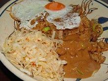 Nasi Balikpapan and milanesas recipe