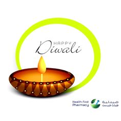 from Health First Pharmacies! Happy Diwali Cards, Diwali Greetings, Diwali Wishes, Diwali Diya, Beauty Treats, Wallpapers, Health, Silver, Gold