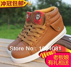 2013 high-top male sports shoes casual shoes male boots trend hip-hop shoes  skateboarding shoes fashion shoes  6.99 - 31.99 bce8e2a0d4a