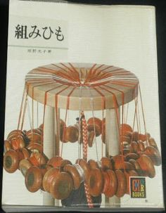 草木染 糸染の基本 -- Natural dye: fundamental book of yarn dyeing .. Google navn
