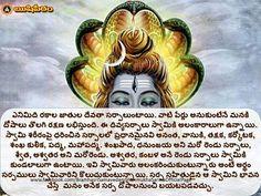 s Vedic Mantras, Hindu Mantras, Telugu Inspirational Quotes, Sri Ganesh, Hindu Rituals, Sanskrit Mantra, Hindu Dharma, Devotional Quotes, Goddess Lakshmi