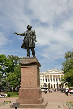 Alexander Pushkin in front of Mikhailov Palace, (State Russian Museum) St Petersburg, Russia