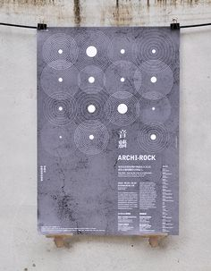 """exhibition identity with poster and flyer for the exhibition """"Archi-Rock"""""""