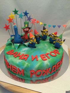 wander over yonder cake and minions cake for two boys