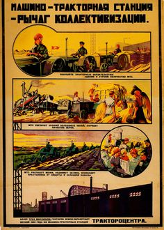 revolutionary-posters-of-the-soviet-union