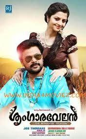 Watch Latest Hindi Movies Online ,Watch HD Movie Online, Watch English Latest HD Movie,Watch Full Movie Online
