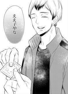 Anime Oc, Fanarts Anime, Kawaii Anime, Hot Anime Boy, Cute Anime Guys, Haikyuu Fanart, Haikyuu Anime, Kagehina Cute, Sasuke Shippuden