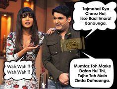 #Desijokes #jokes #india #indianPJ #Comedy #humor #fuunyindia #fun #smile #delhi #kantinathbanerjee #laugh #indianjokes #satire #CIDjokes #rajnikanthjokes #kapilsharma
