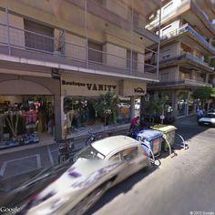Λεωφόρος Στρατάρχου Αλεξάνδρου Παπάγου 64, Ζωγράφου 157 71, Ελλάδα | Instant Google Street View