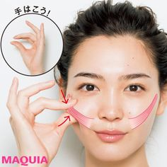 Exceptional beauty care information are available on our web pages. Have a look and you wont be sorry you did. Beauty Care, Beauty Skin, Beauty Hacks, Hair Beauty, Reduce Hair Fall, Natural Hair Mask, Hair Issues, Beauty Tips For Face, Face Tips