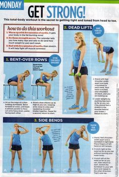 Monday health-and-exercise