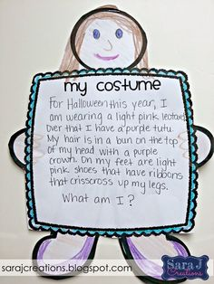 Guess My Costume freebie!  Perfect for Halloween in the classroom.