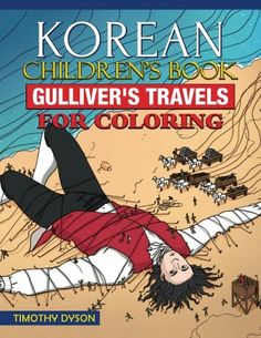 Korean Childrens Book Gullivers Travels for Coloring ** You can find more details by visiting the image link.