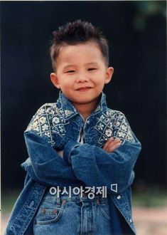 Big Bang - G-Dragon: Look at that attitude haha. Even back then he was a boss 😘 Daesung, Vip Bigbang, Choi Seung Hyun, Kim Hyun, 2ne1, Cnblue, Btob, Yg Entertainment, K Pop