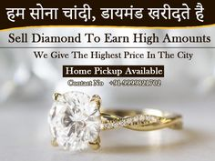 If you are searching Most Trusted And Reliable Silver jewellery buyers then visit silver buyer near me in Delhi NCR. Cashfor gold and silverkings offer instant cash against silver ornament. For more information click our website link. Sell Silver, Sell Gold, Diamond Jewellery, Silver Jewellery, Jewelry, Instant Cash, Silver Ornaments, Delhi Ncr, Best Diamond