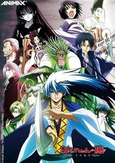 nura rise of the yokai clan | Nura:the rise of yokai clan Nura Rise Of Yokai Clan Demon Capital