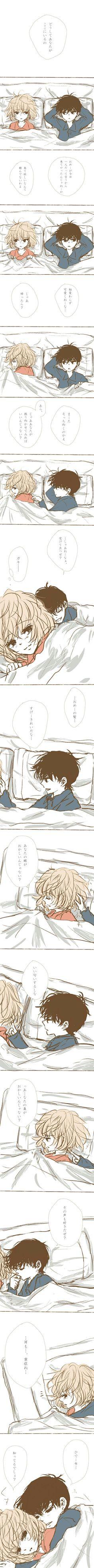 Haibara and Conan, not shipping, pinning for art