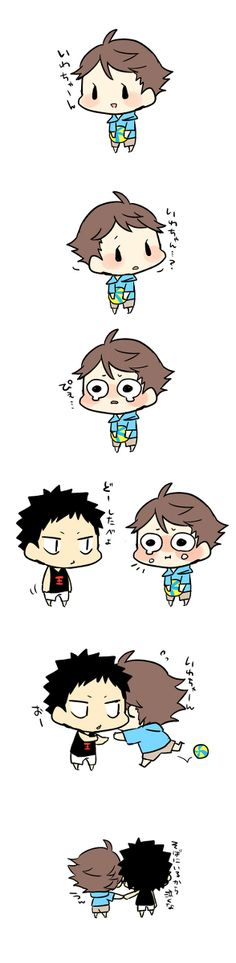 iwaizumi, oikawa, chibi, HQろぐ [31], http://www.pixiv.net/member_illust.php?mode=manga&illust_id=52348190