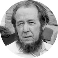 Literature becomes the living memory of a nation. - Alexander Solzhenitsyn http://ift.tt/1YE1o8f  #Alexander Solzhenitsyn