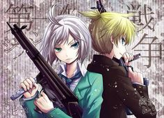 Len and Piko. These two are excellent together