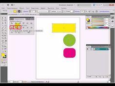 Видео урок по Adobe Illustrator - урок 16 Выравнивание