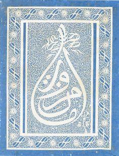 Islamic Calligraphy 1450-1925 - West