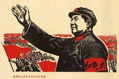 Продвигаться сквозь шторм по стопам председателя Мао