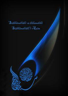Arabic Calligraphy Art, Caligraphy, Beautiful Nature Wallpaper, Iranian, Islamic Art, Allah, Messages, Abstract, Words